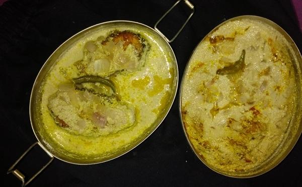 How to make jhinge diye rui chingri bhapa